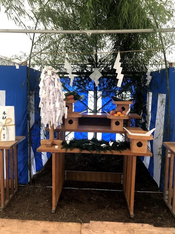 地鎮祭 ~ 軽井沢Mさんの家サムネイル